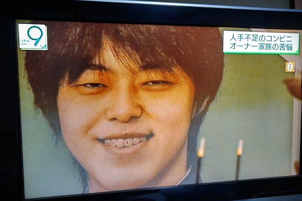 NHKニュースウォッチ9の4/17コンビニ特集