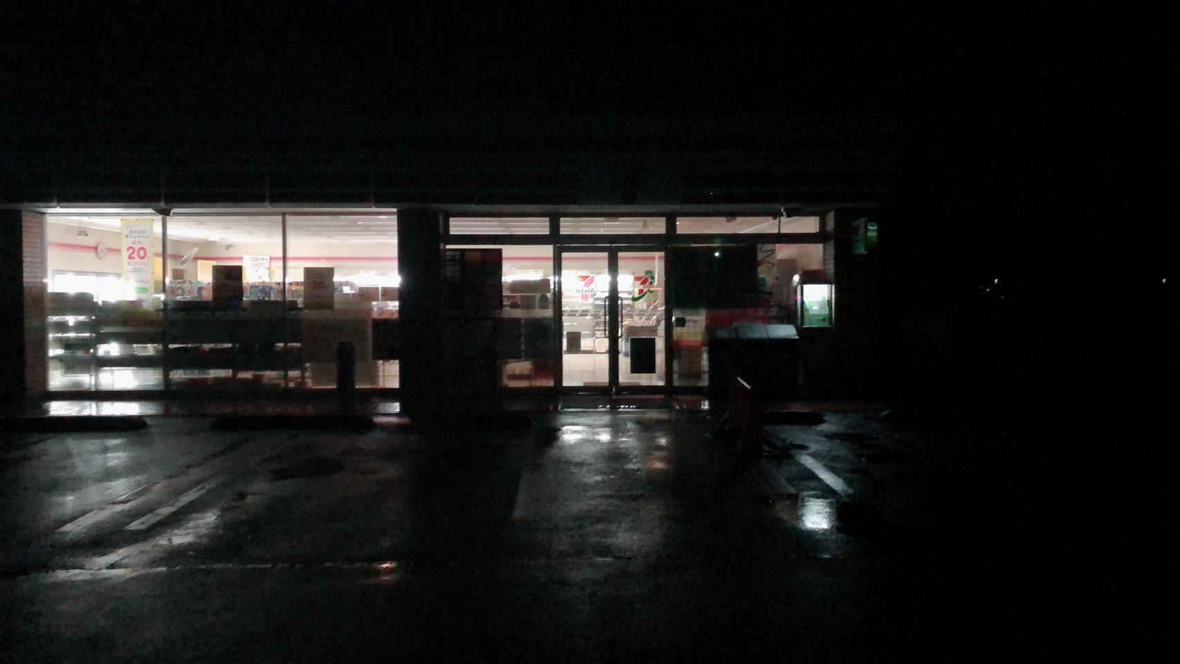セブンイレブン前橋〇〇店深夜週一閉店へ!