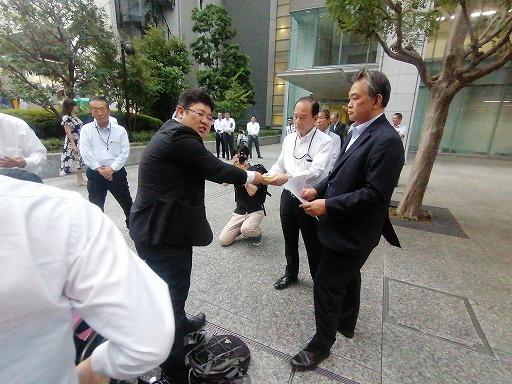 9月11日セブンを公正取引委員会に申告!ストと署名提出!