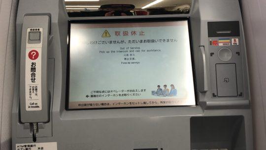 松本さんの自主営業を支援してください!