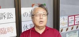 松本さん、休業して新たな闘いへ