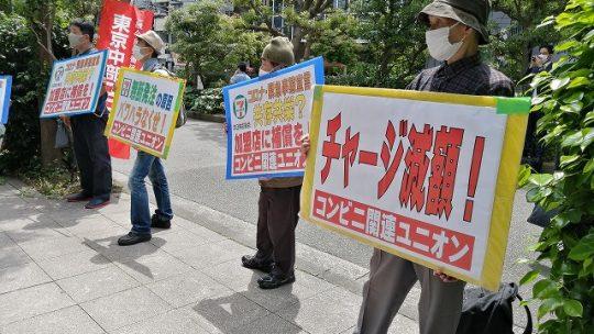セブン&アイ・ホールディングス株主総会で井阪・永松解任動議出される!
