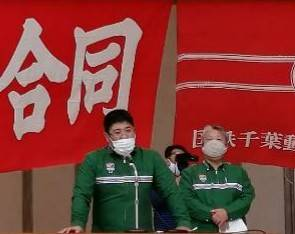 労働者を無視した強引な地区事務所の統廃合・リストラをやめろ!