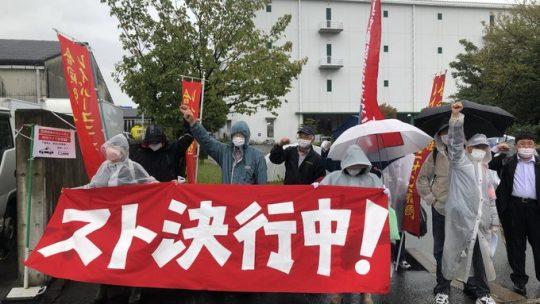 ローソンの配送労働者がストライキ!