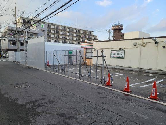 セブンーイレブン松本オーナー「契約解除無効裁判」傍聴記