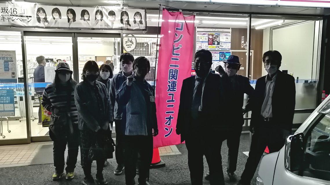 ローソン大泉南小前店、閉店セール盛況に!